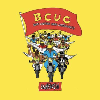 bcuc-emkhosini-album-cover